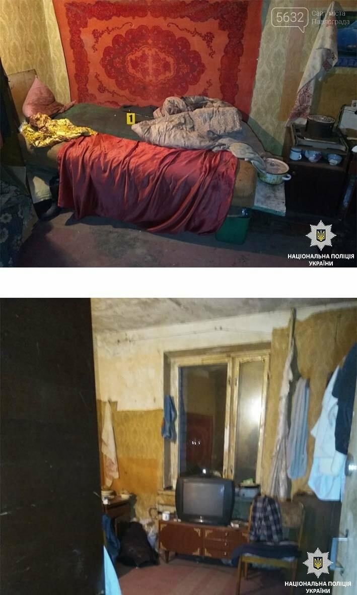 У Павлограді троє молодих хлопців жорстоко побили чоловіка, фото-1