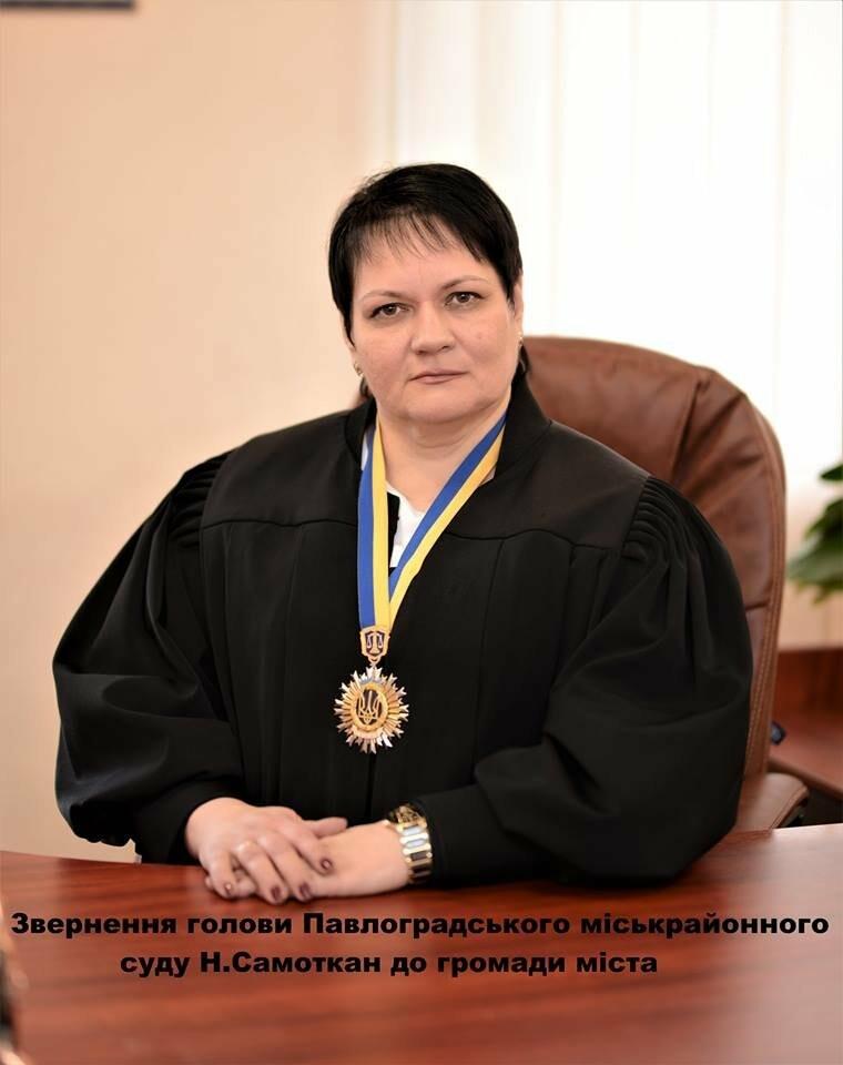 Павлоградський суд оприлюднив заяву щодо школяра-різника, фото-1