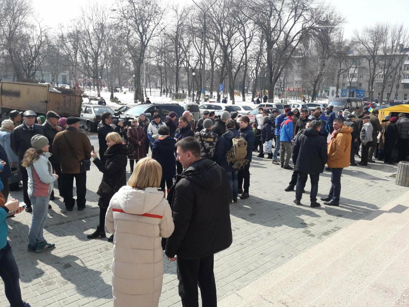 Павлоградцы митинговали под зданием горисполкома, фото-4