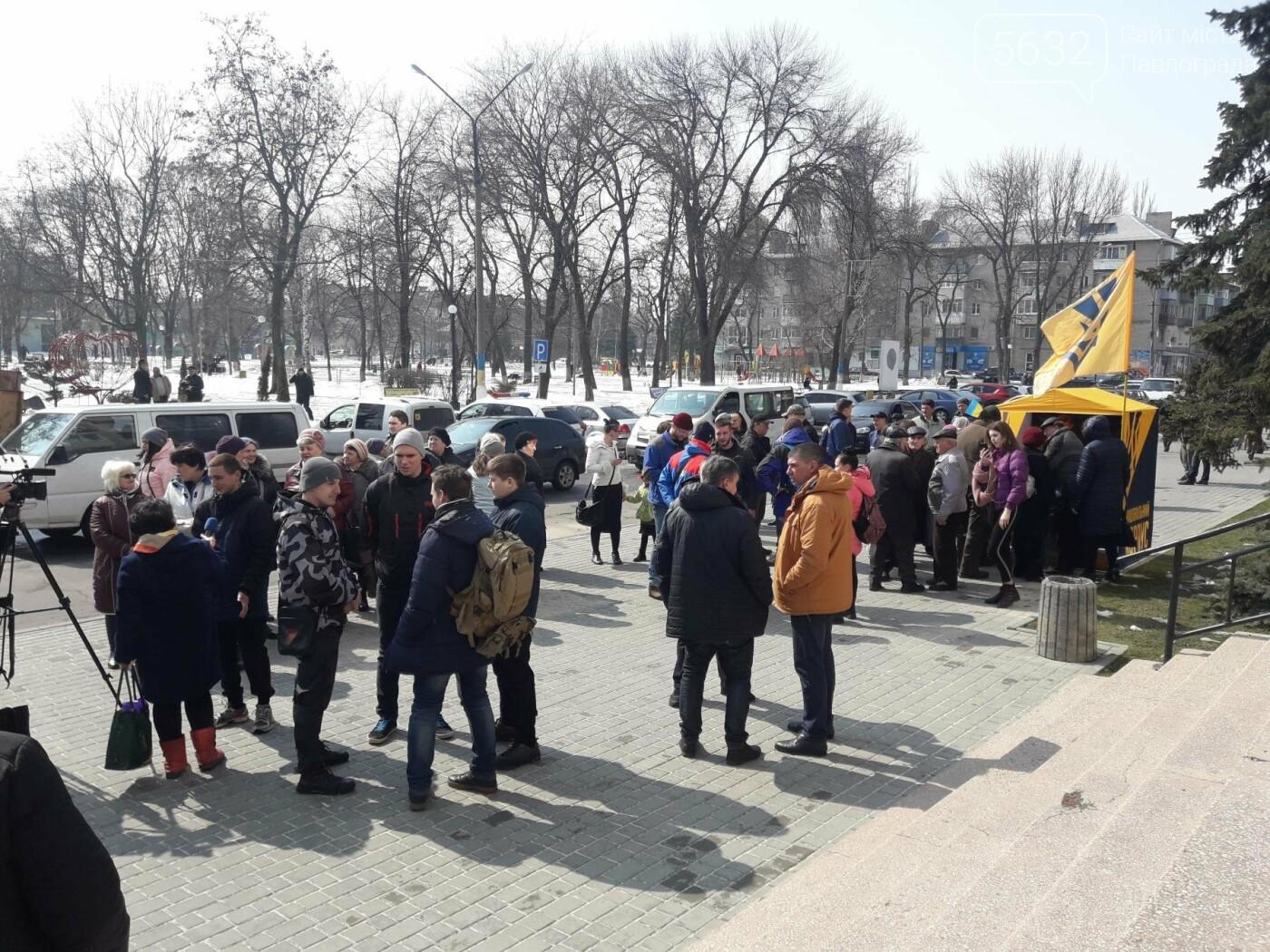 Павлоградцы митинговали под зданием горисполкома, фото-6