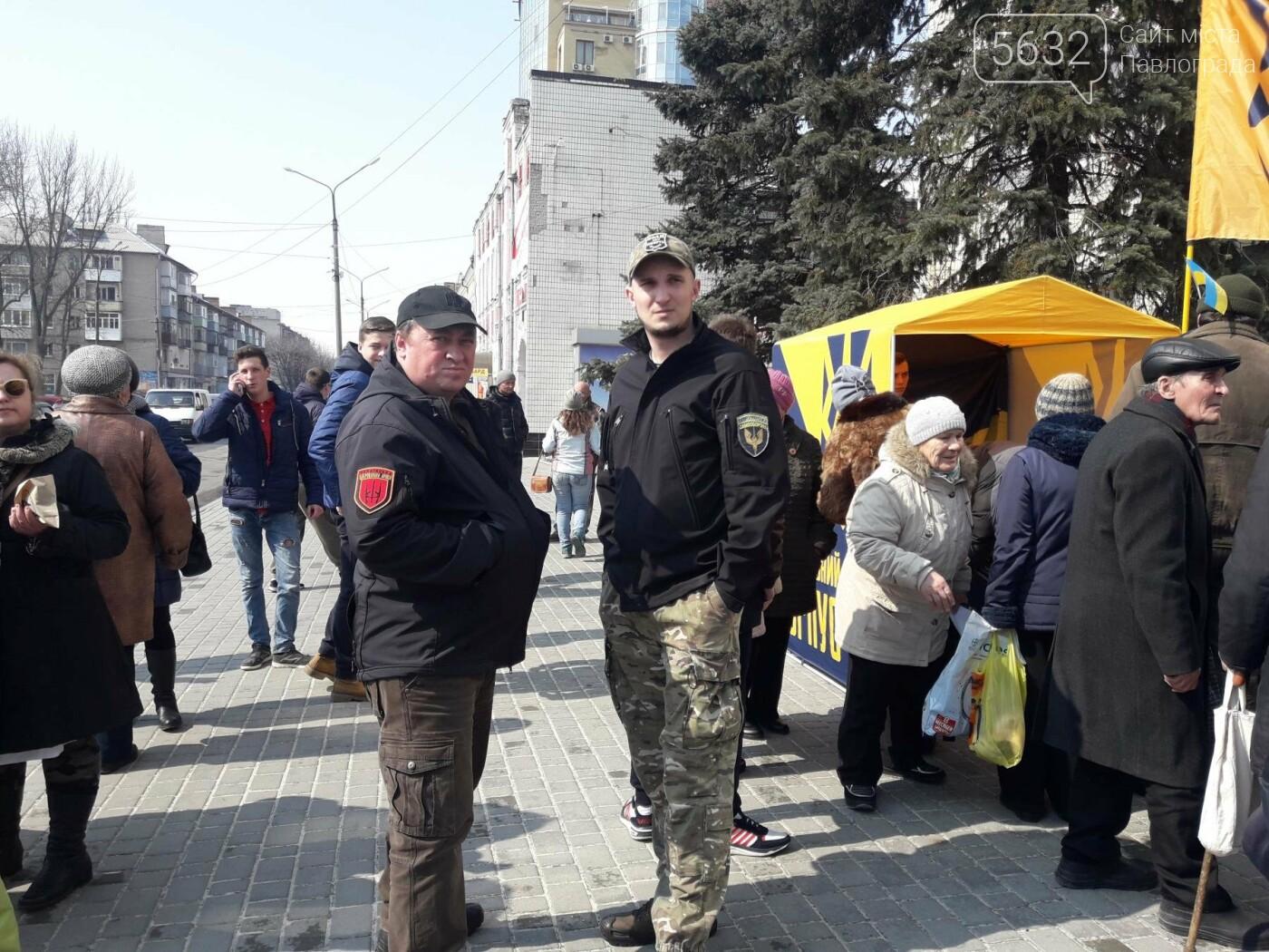Павлоградцы митинговали под зданием горисполкома, фото-5