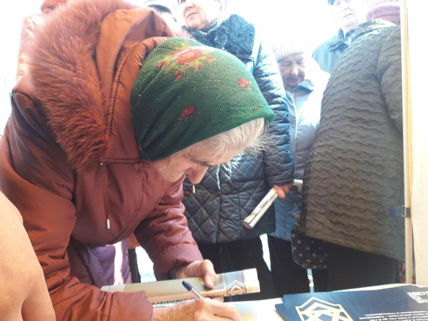 Павлоградцы митинговали под зданием горисполкома, фото-2
