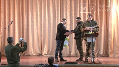 Павлоградських нацгвардійців привітали зі святом, фото-1