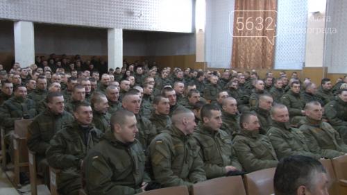 Павлоградських нацгвардійців привітали зі святом, фото-2