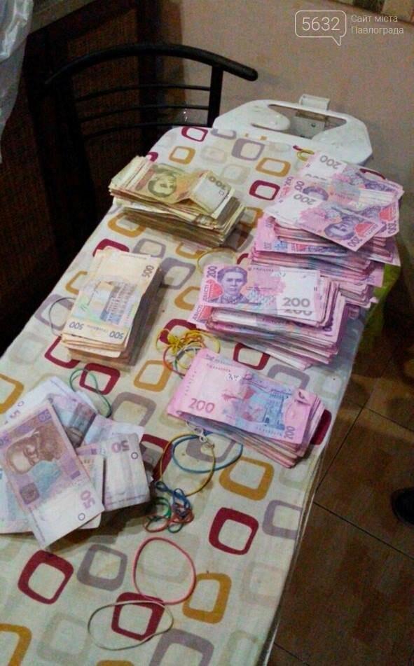Масштабна спецоперація у Павлограді: затримані банда наркоторговців і місцевий правоохоронець, фото-3