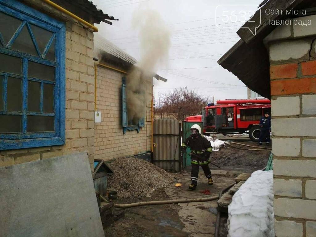 У Павлограді ледь не згорів будинок, фото-1
