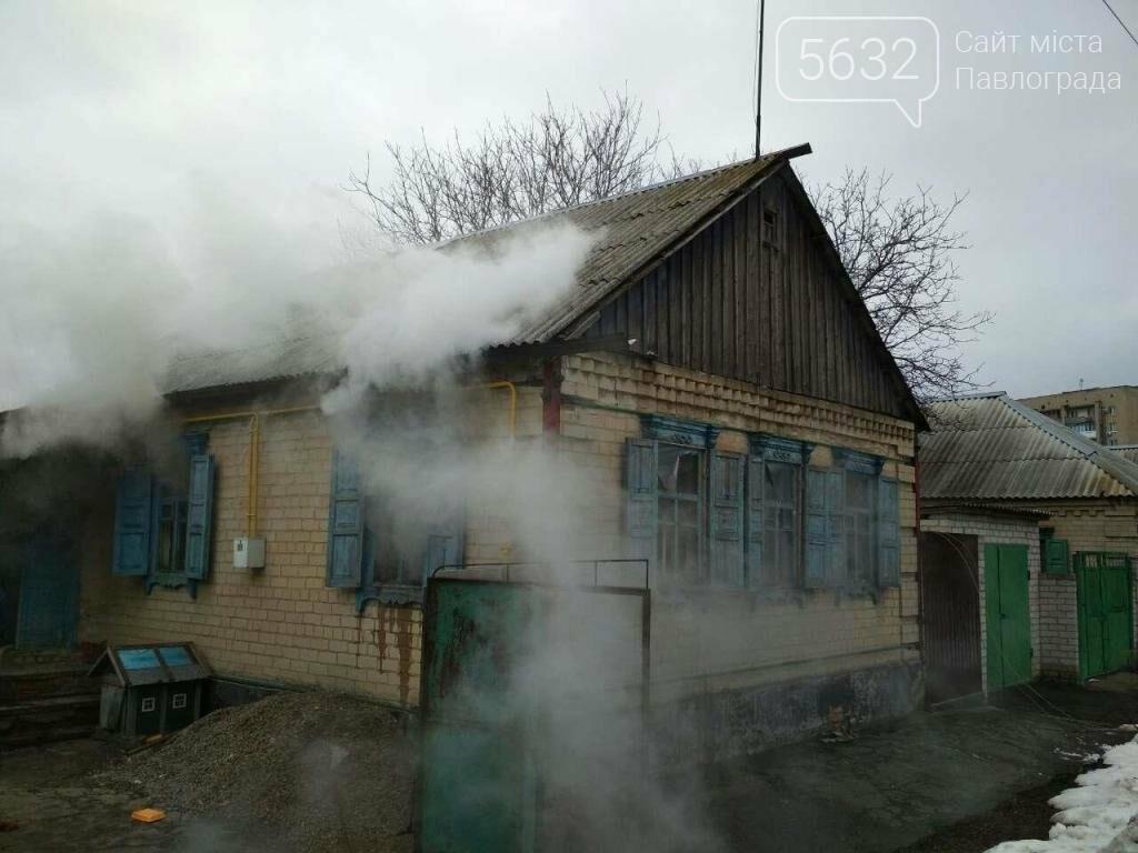 У Павлограді ледь не згорів будинок, фото-2