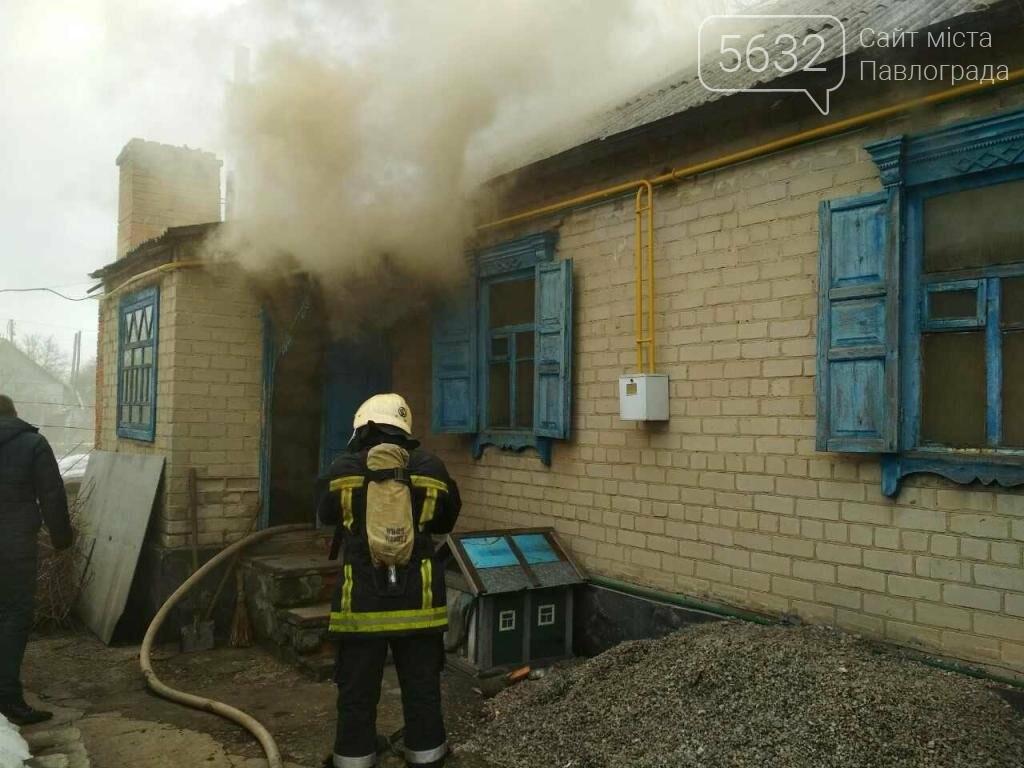 У Павлограді ледь не згорів будинок, фото-3