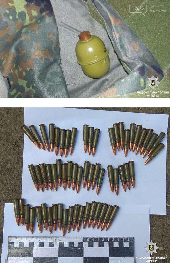 Павлоградські поліцейські вилучили у чоловіків вибухонебезпечні «сувеніри», фото-1