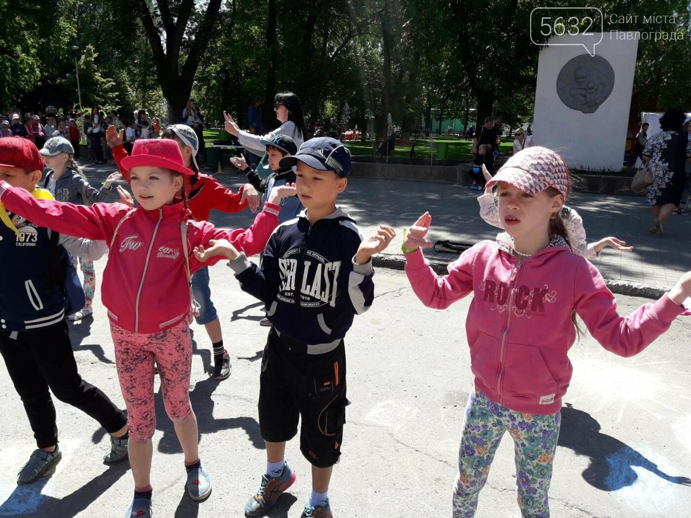 Павлоградцы отмечают Международный день защиты детей , фото-6