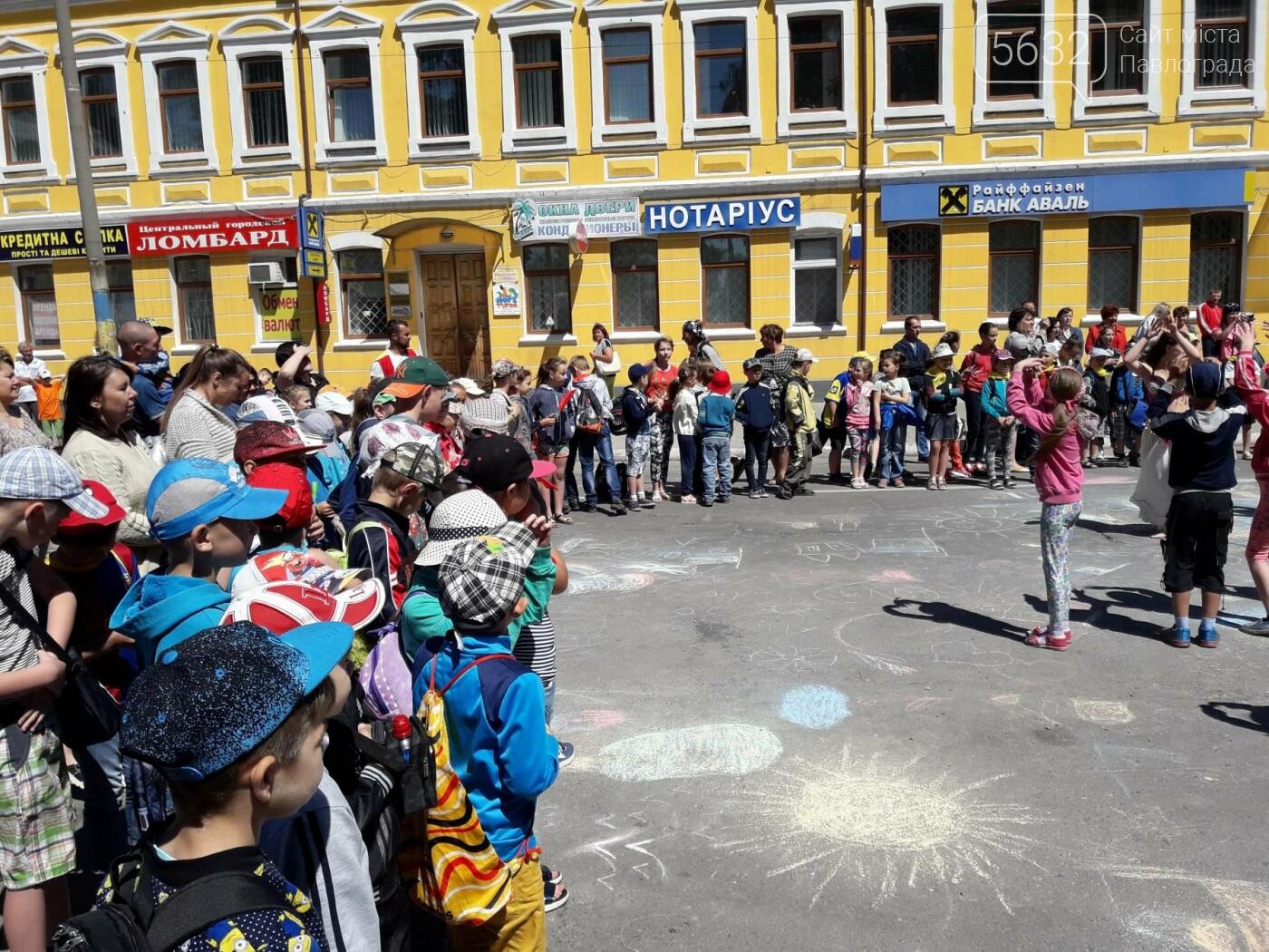 Павлоградцы отмечают Международный день защиты детей , фото-7