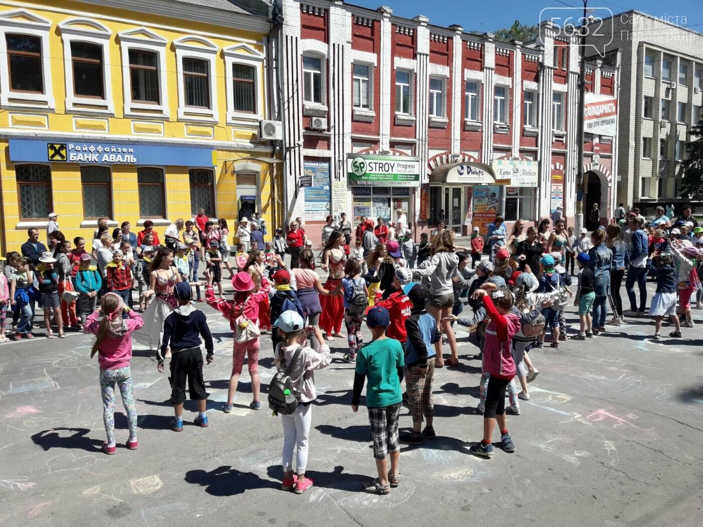 Павлоградцы отмечают Международный день защиты детей , фото-5