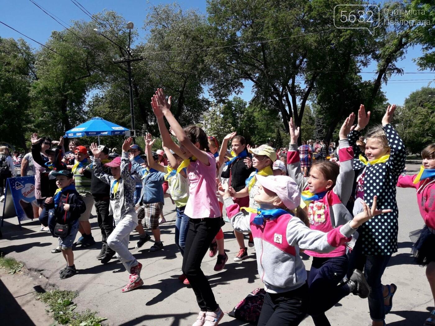 Павлоградцы отмечают Международный день защиты детей , фото-1
