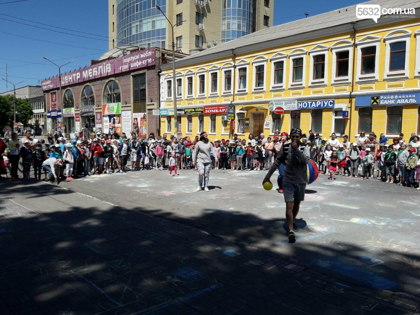 Павлоградцы отмечают Международный день защиты детей , фото-8