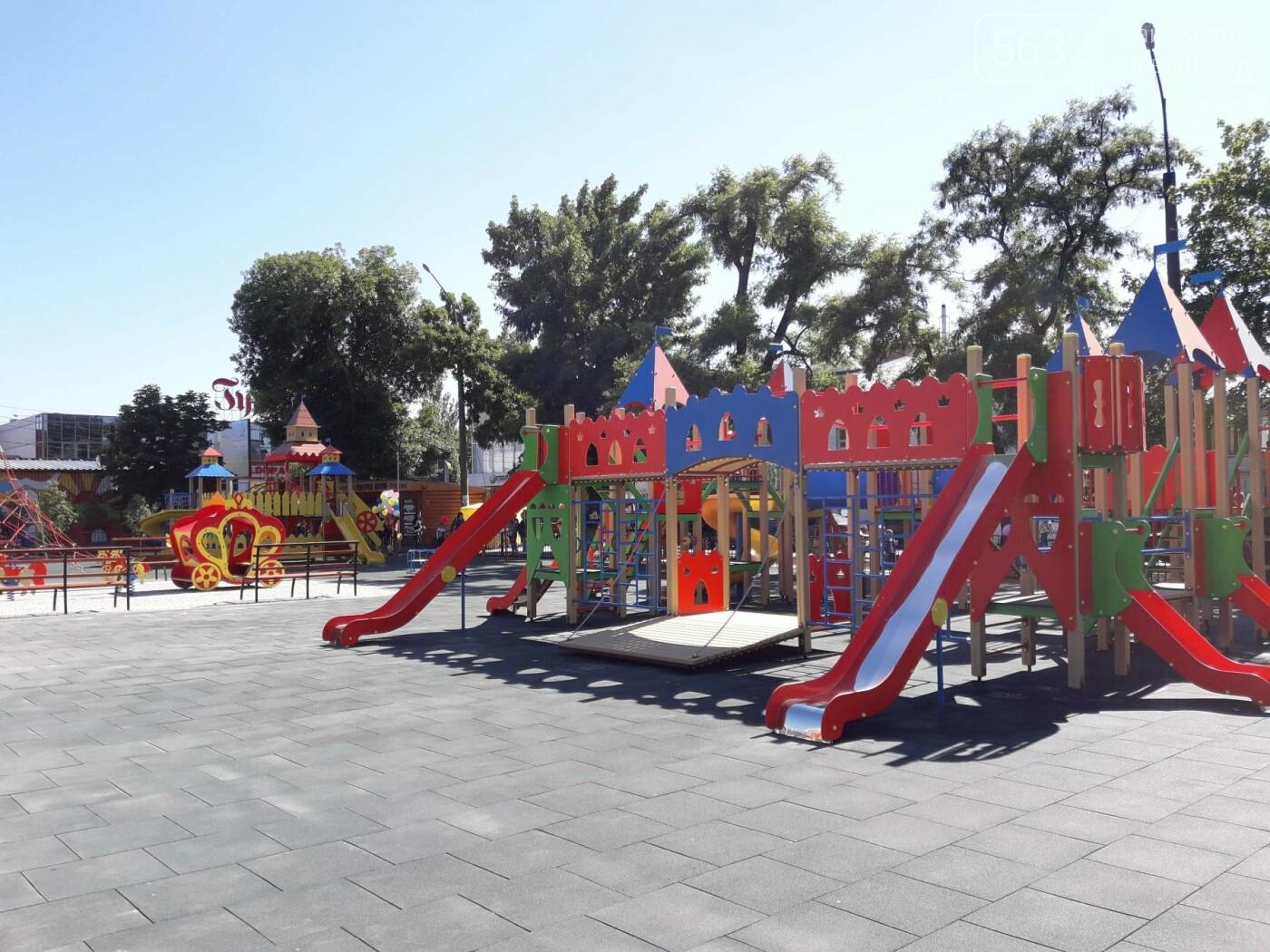 В Павлограде после реконструкции открыли Детский парк, фото-2