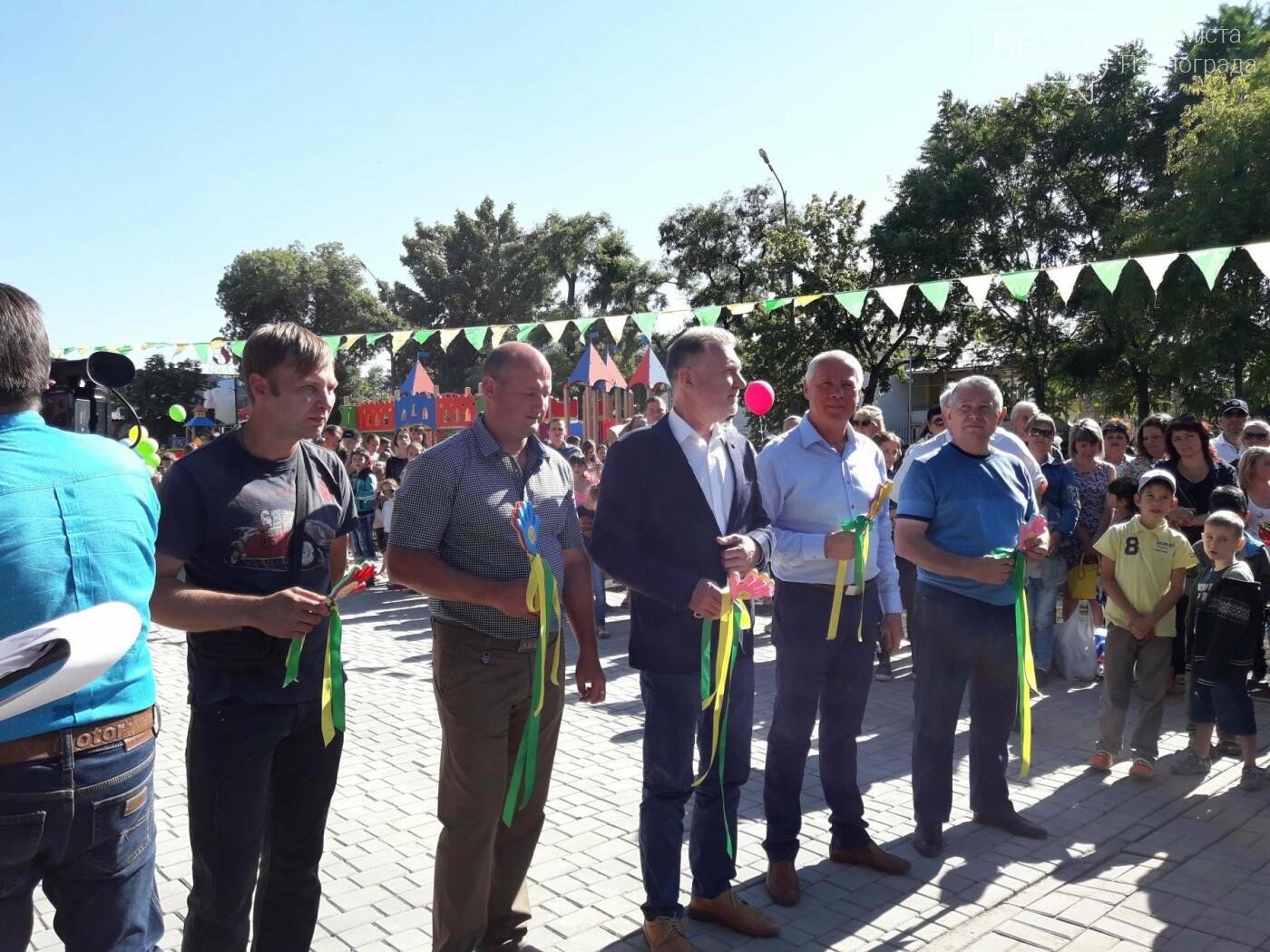 В Павлограде после реконструкции открыли Детский парк, фото-8
