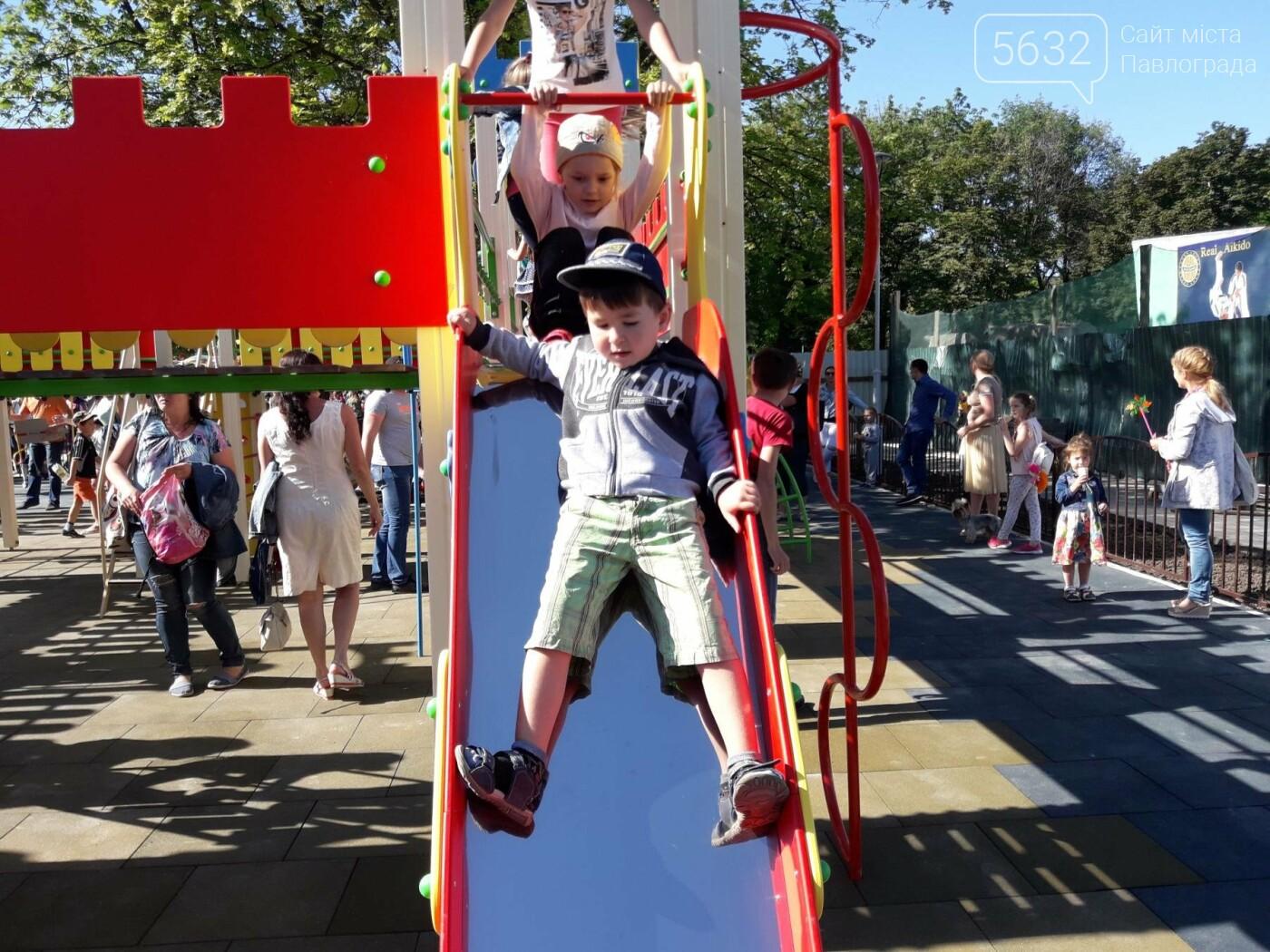 В Павлограде после реконструкции открыли Детский парк, фото-1