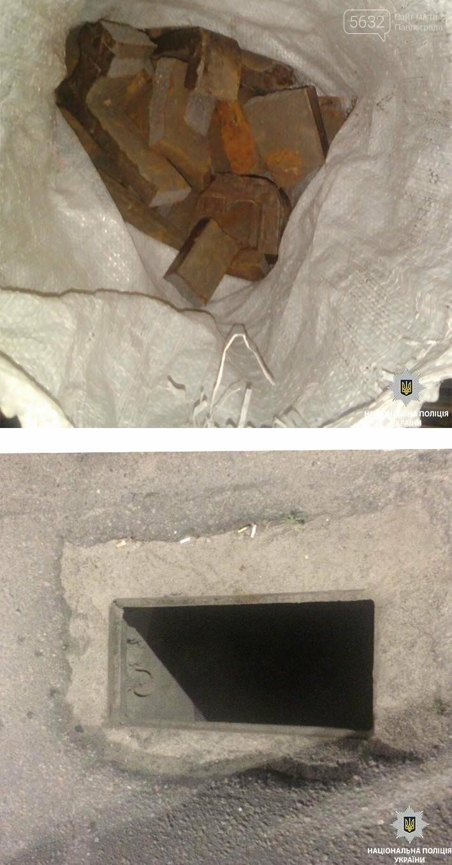 У Павлограді злочинці намагалися демонтувати систему дощової каналізації, фото-1