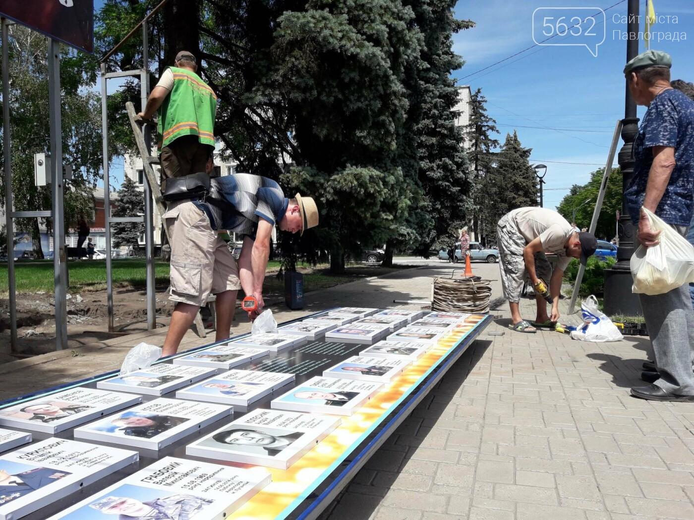 У Павлограді дошку пам'яті загиблим атовцям встановили на новому місці, фото-4