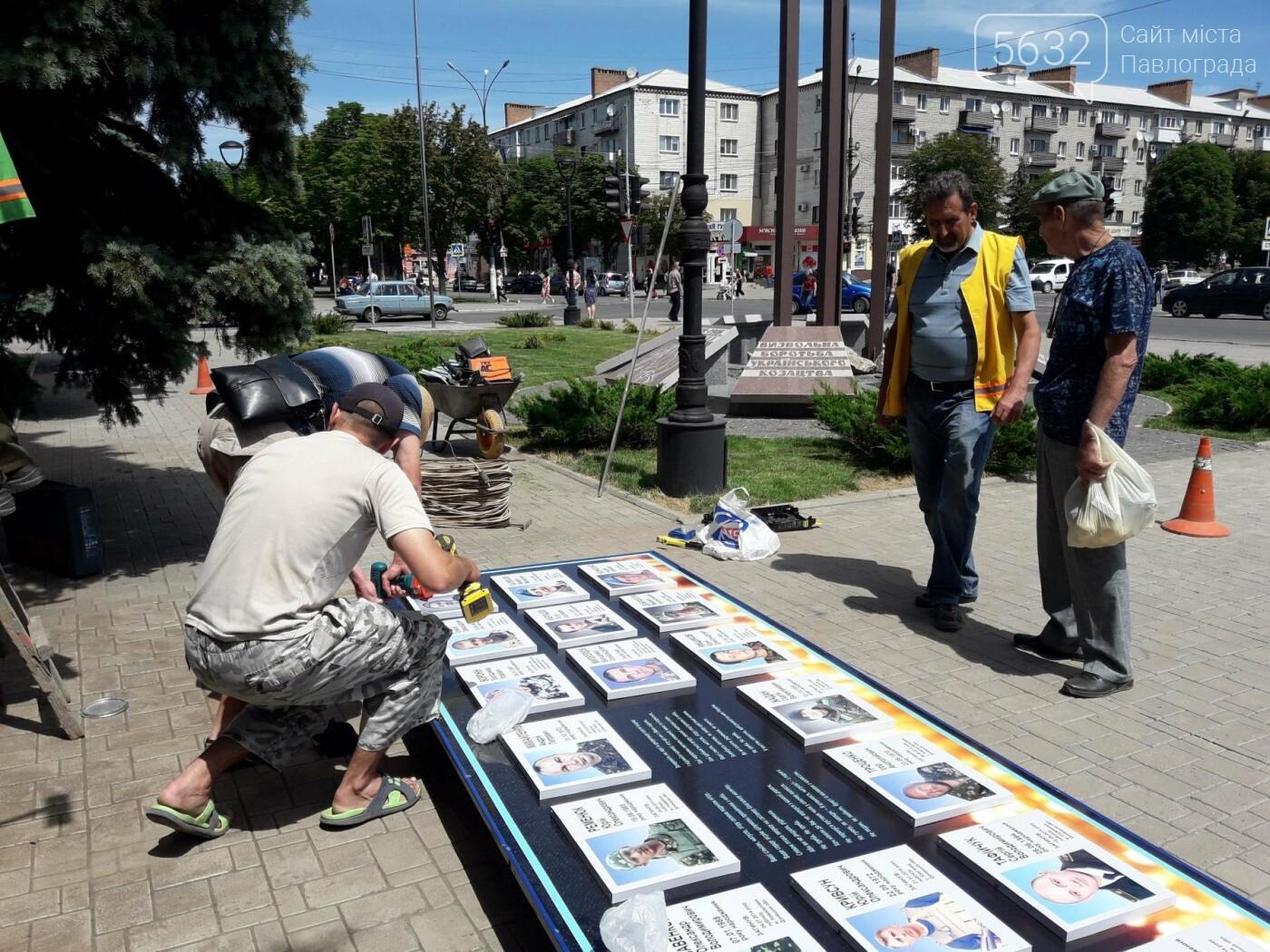 У Павлограді дошку пам'яті загиблим атовцям встановили на новому місці, фото-5