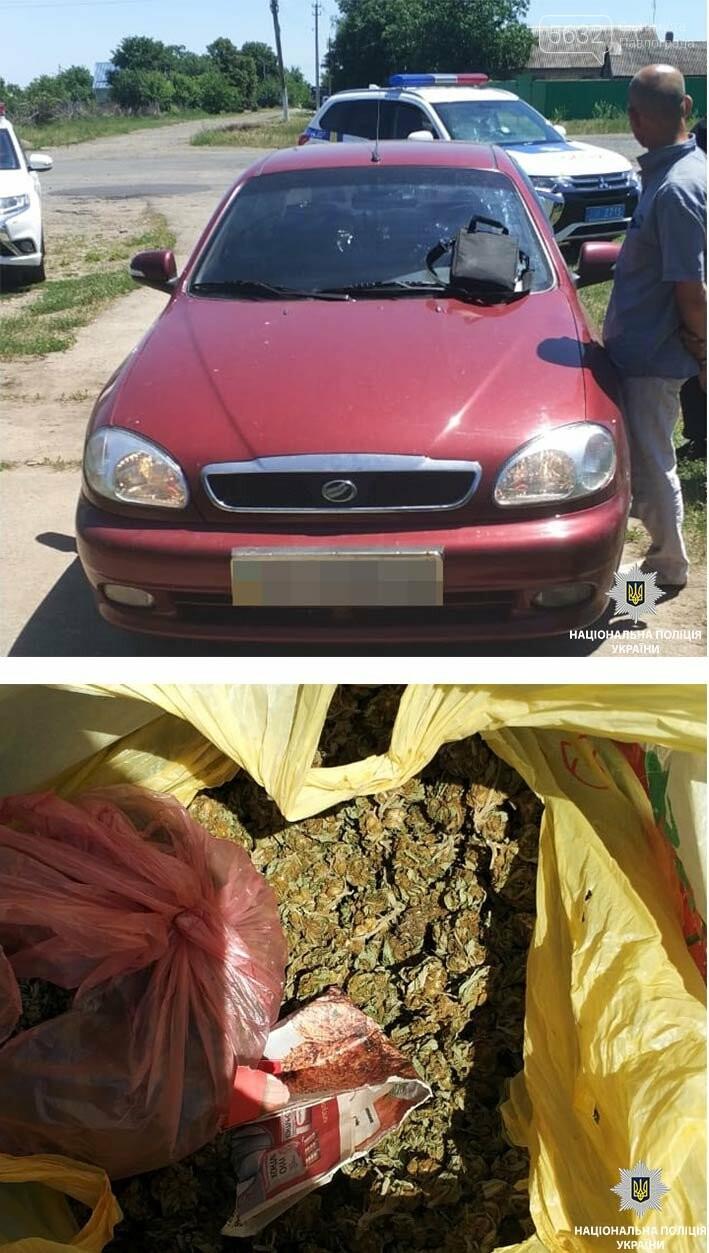 У Павлограді чоловік перевозив наркотики на викраденому авто, фото-1
