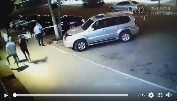 В сети появилось видео с места жестокого избиения 28-летнего павлоградца, фото-1