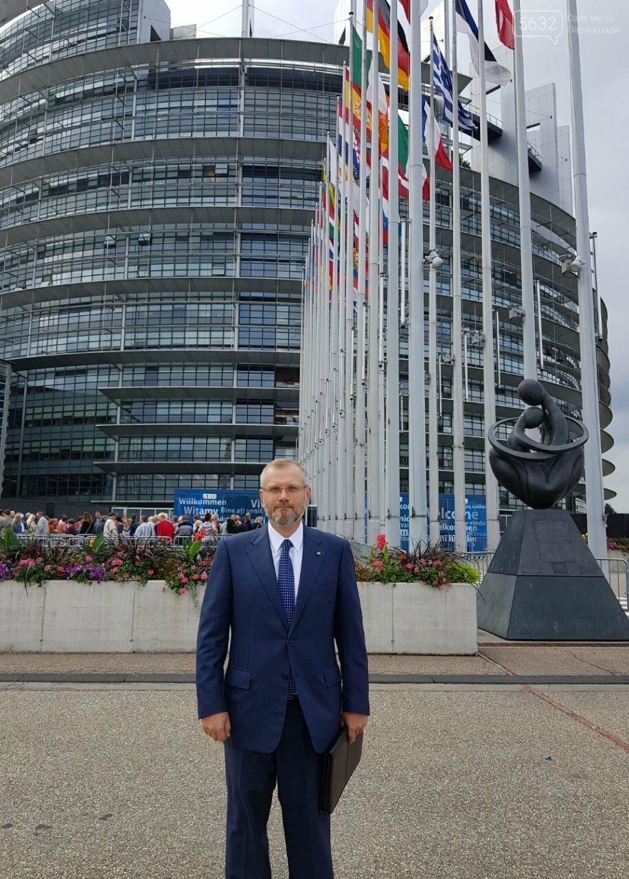 Депутат Европарламента Гилл: Атака власти на Вилкула - атака против миллионов людей, которые разделяют его взгляды и доверяют ему их выража..., фото-2
