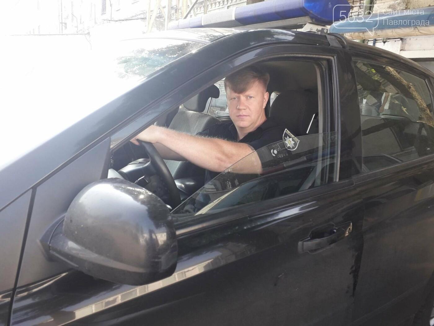 Безпеку мешканців Павлоградщини забезпечують 22 дільничі, фото-3
