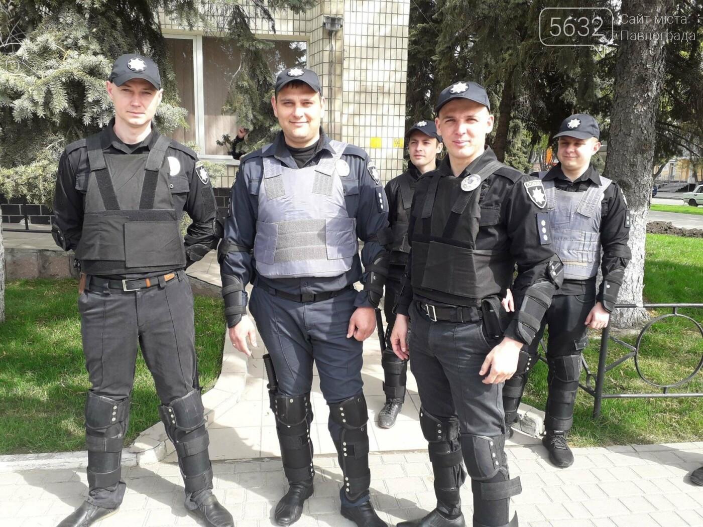 Безпеку мешканців Павлоградщини забезпечують 22 дільничі, фото-7
