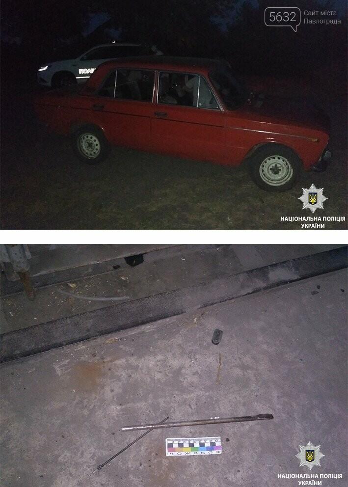 Поліцейські Павлограда за лічені години розшукали викрадений автомобіль , фото-1