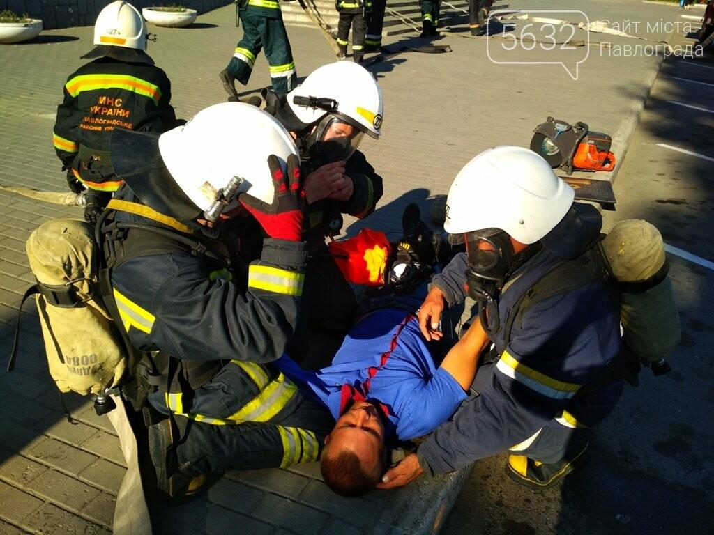 В торгово-развлекательный центр Павлограда нагрянули спасатели, фото-2