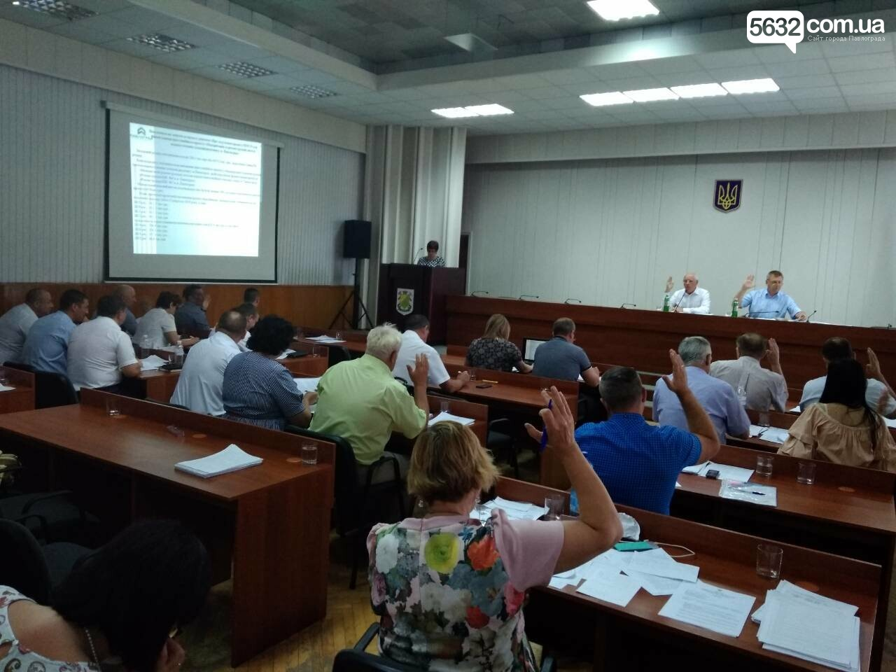 У Павлограді заборонили продавати алкоголь вночі, фото-1
