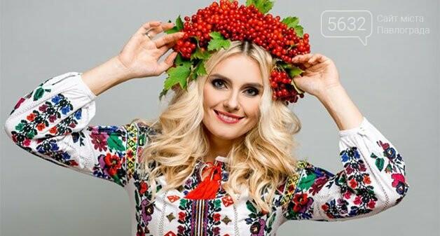 Для павлоградцев споют группа «ТИК» и Ирина Федишин, фото-1