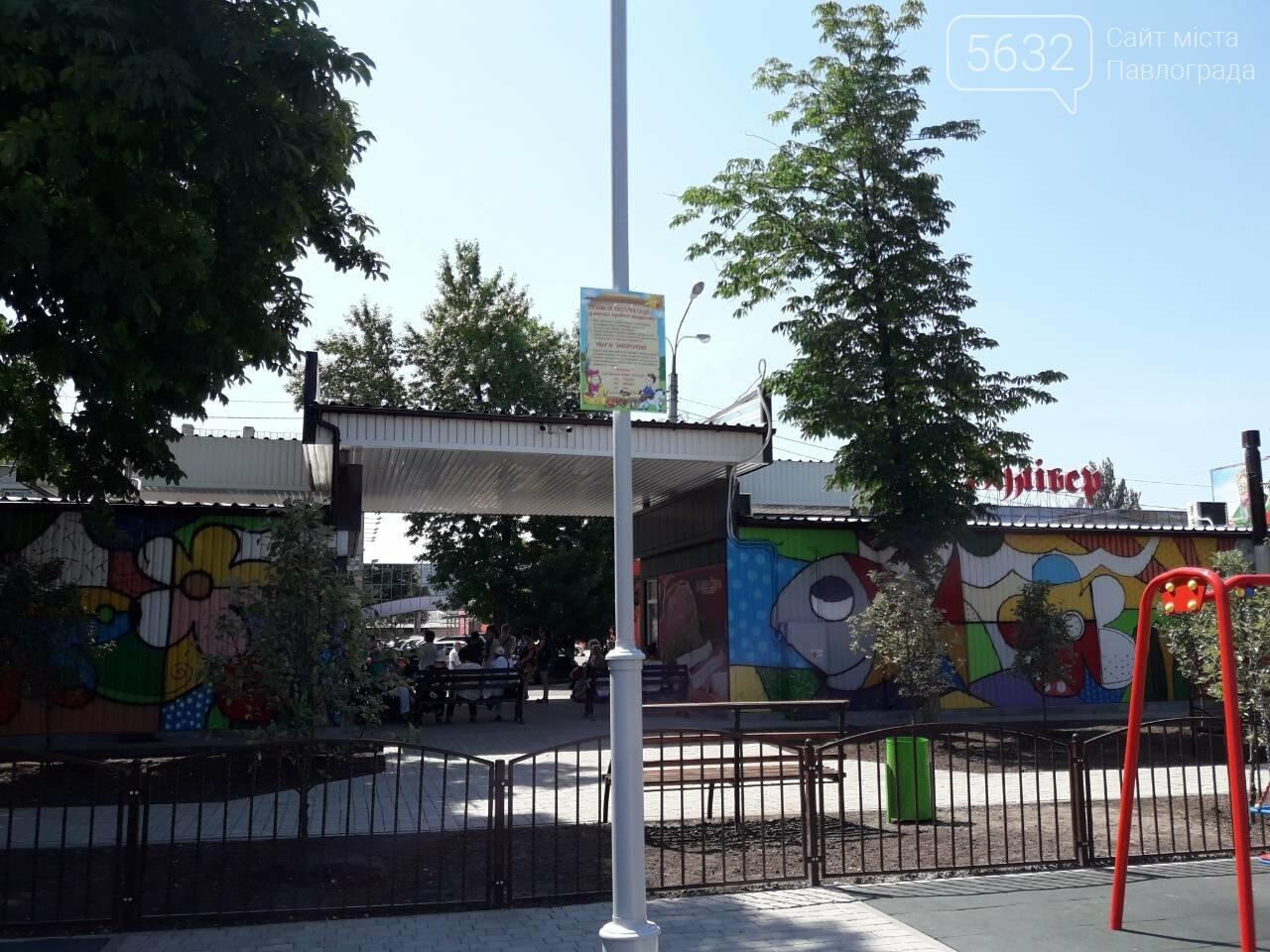 В Детском парке появится отдельное место для курения, фото-2