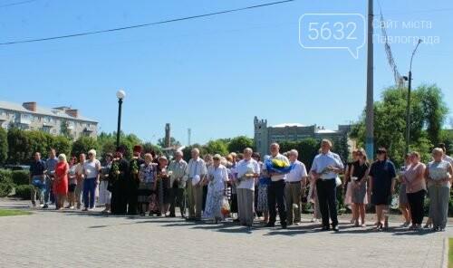 Павлоградцы почтили память жертв Второй мировой войны, фото-4