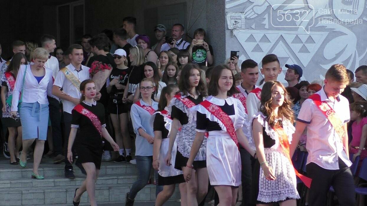 Першотравенські випускники попрощались зі школами, фото-1