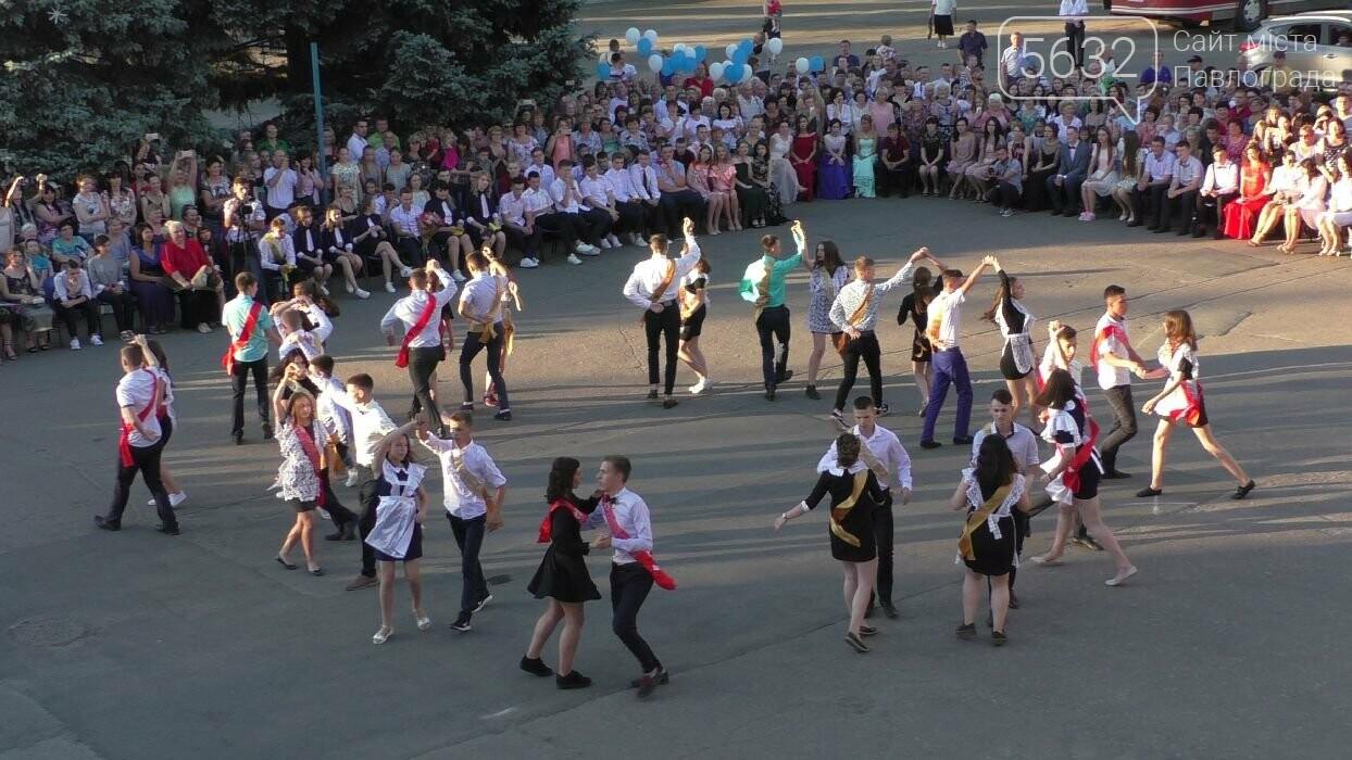 Першотравенські випускники попрощались зі школами, фото-2