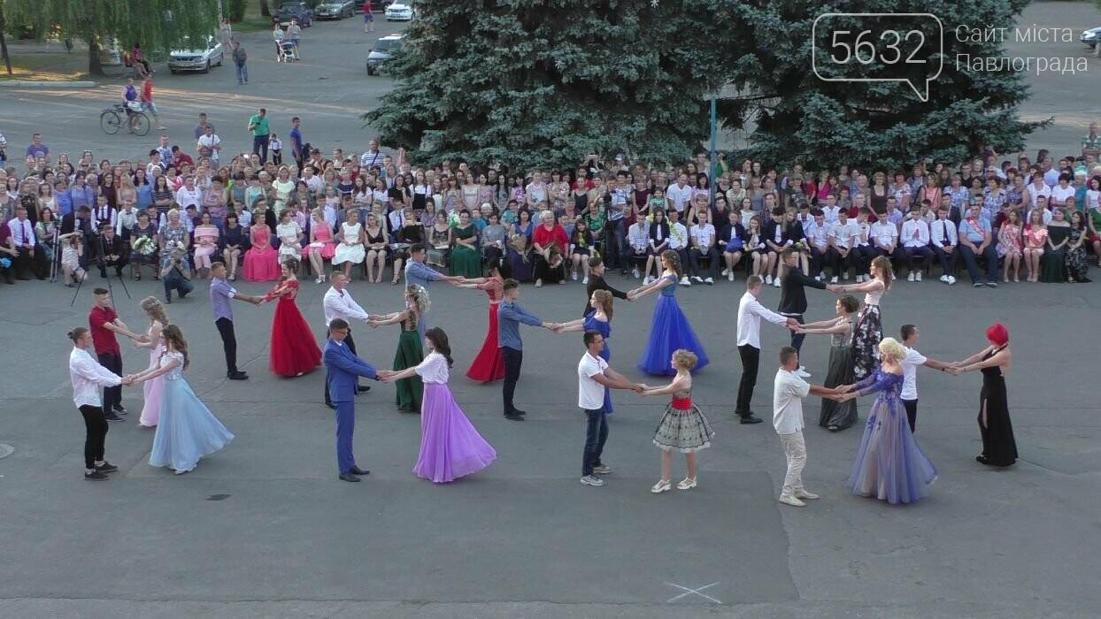 Першотравенські випускники попрощались зі школами, фото-3