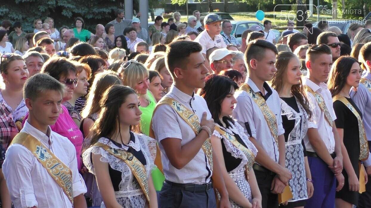 Першотравенські випускники попрощались зі школами, фото-4