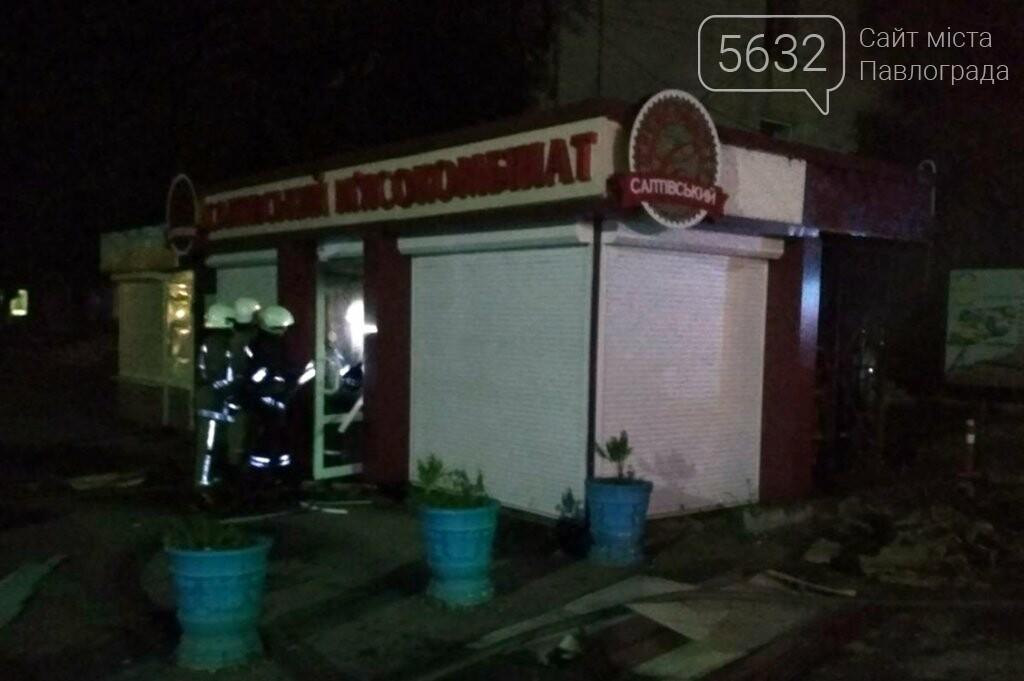 Вночі у Павлограді зайнявся торговий павільйон, фото-1