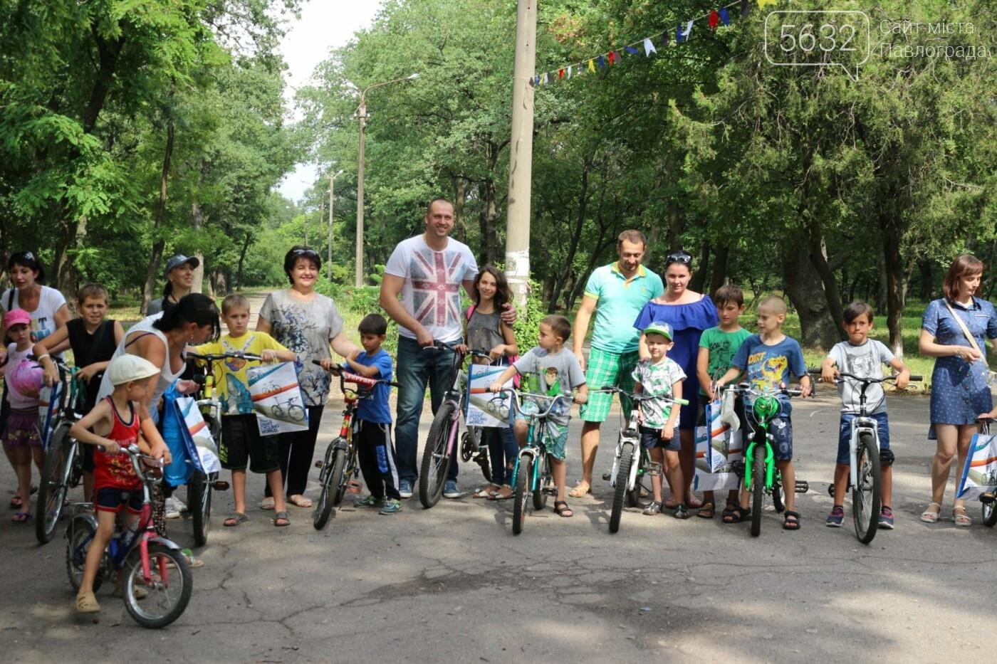 В Павлограде прошел «Спортивный уикэнд», фото-2