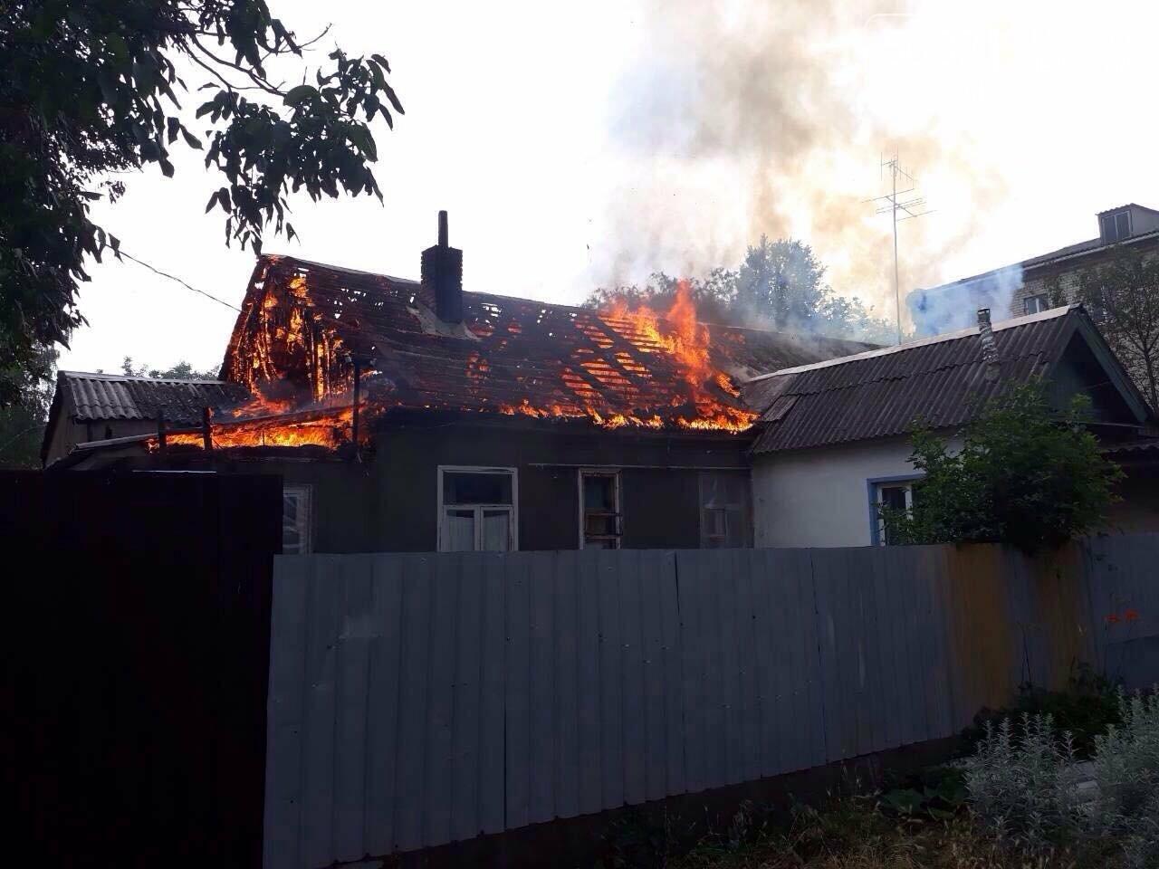 В Павлограде сгорел частный дом, фото-1