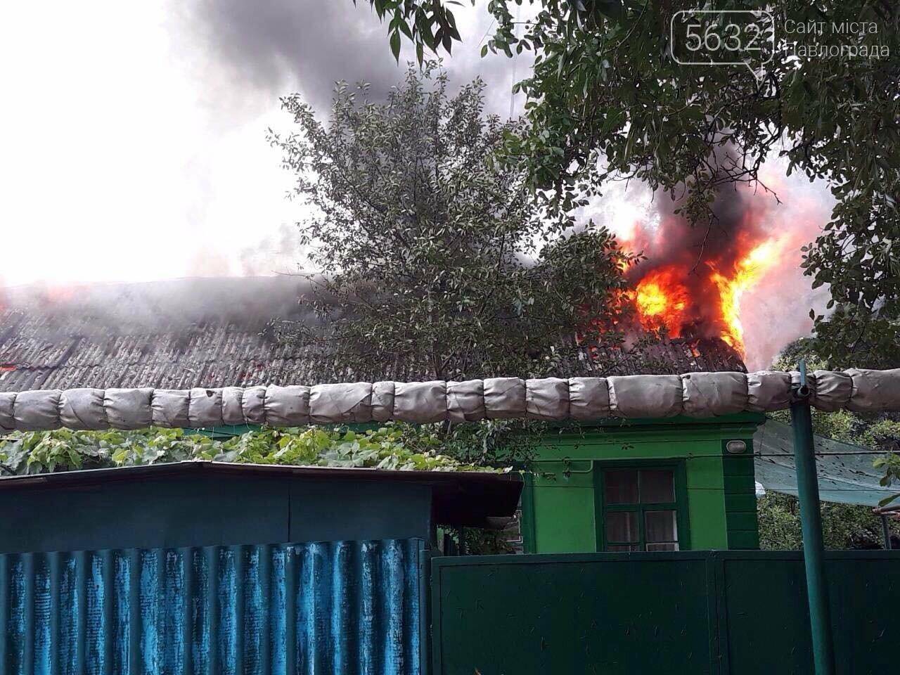 В Павлограде сгорел частный дом, фото-2