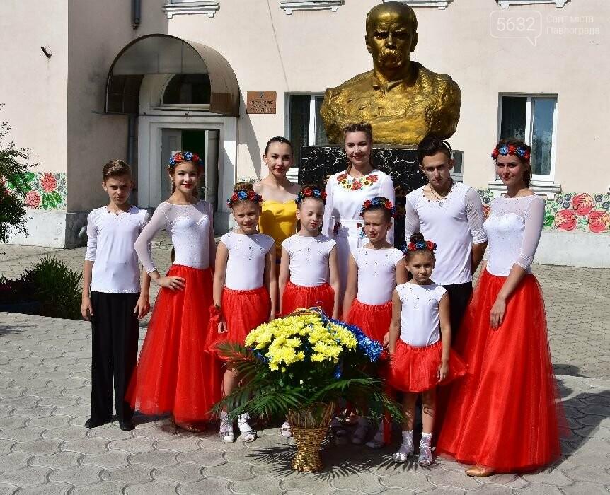 Як у Першотравенську відзначили 22-у річницю Конституції України, фото-1