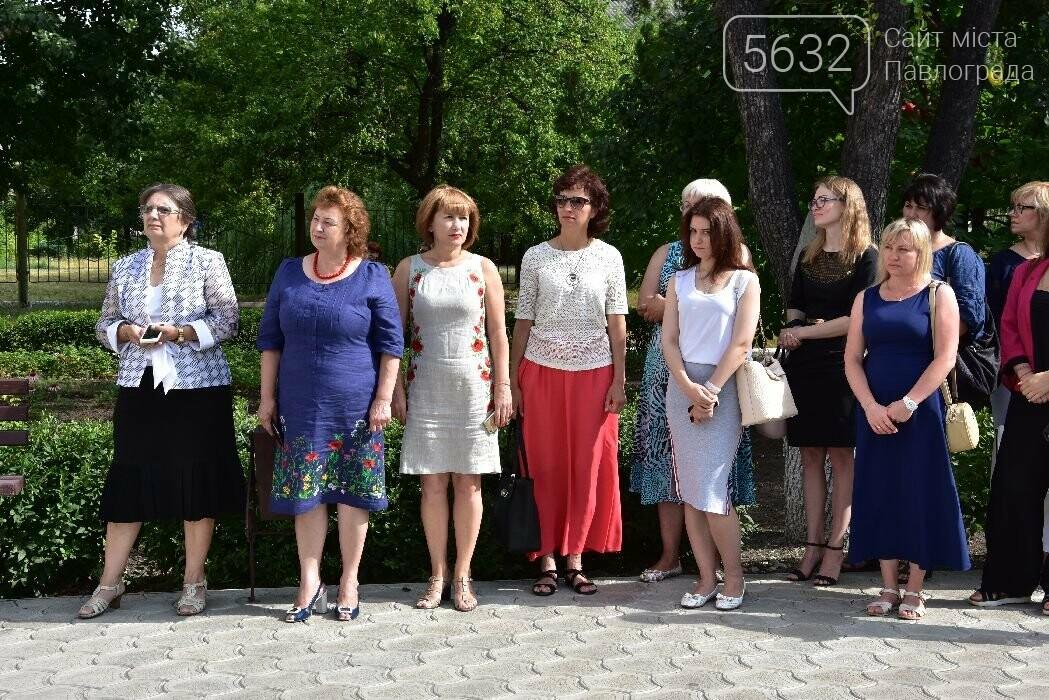 Як у Першотравенську відзначили 22-у річницю Конституції України, фото-4