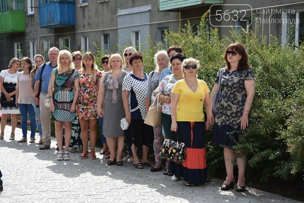 Як у Першотравенську відзначили 22-у річницю Конституції України, фото-3
