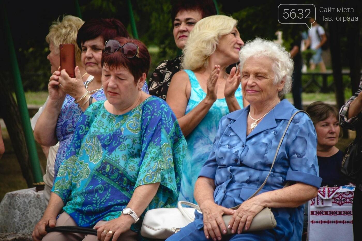 В Павлограде отметили День Конституции, фото-6