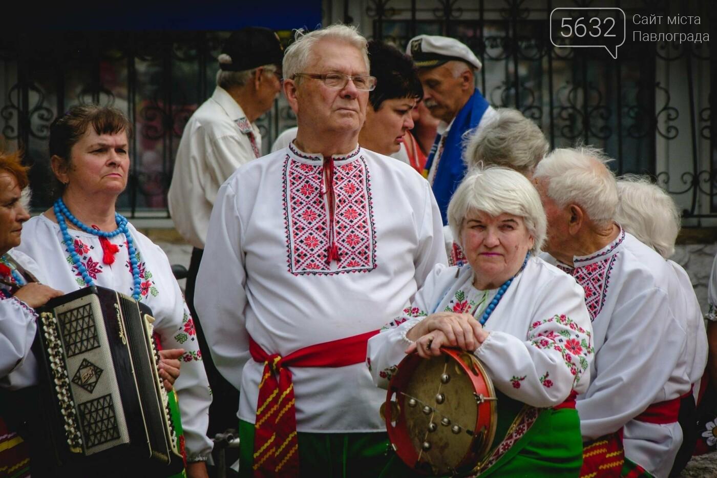 В Павлограде отметили День Конституции, фото-4