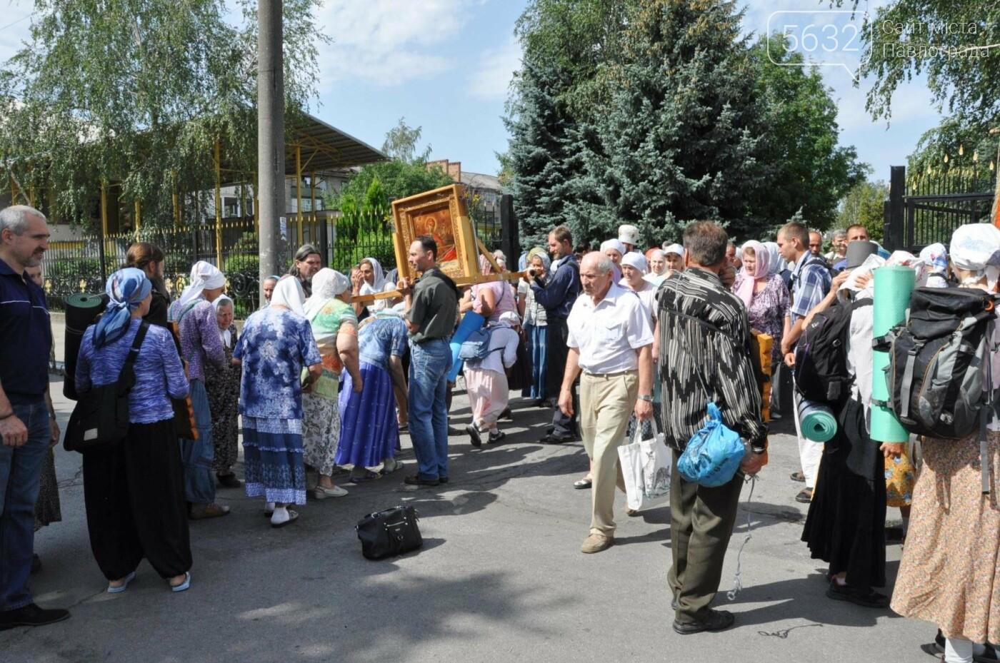 Через Павлоград прошел крестный ход с чудотворной иконой, фото-3