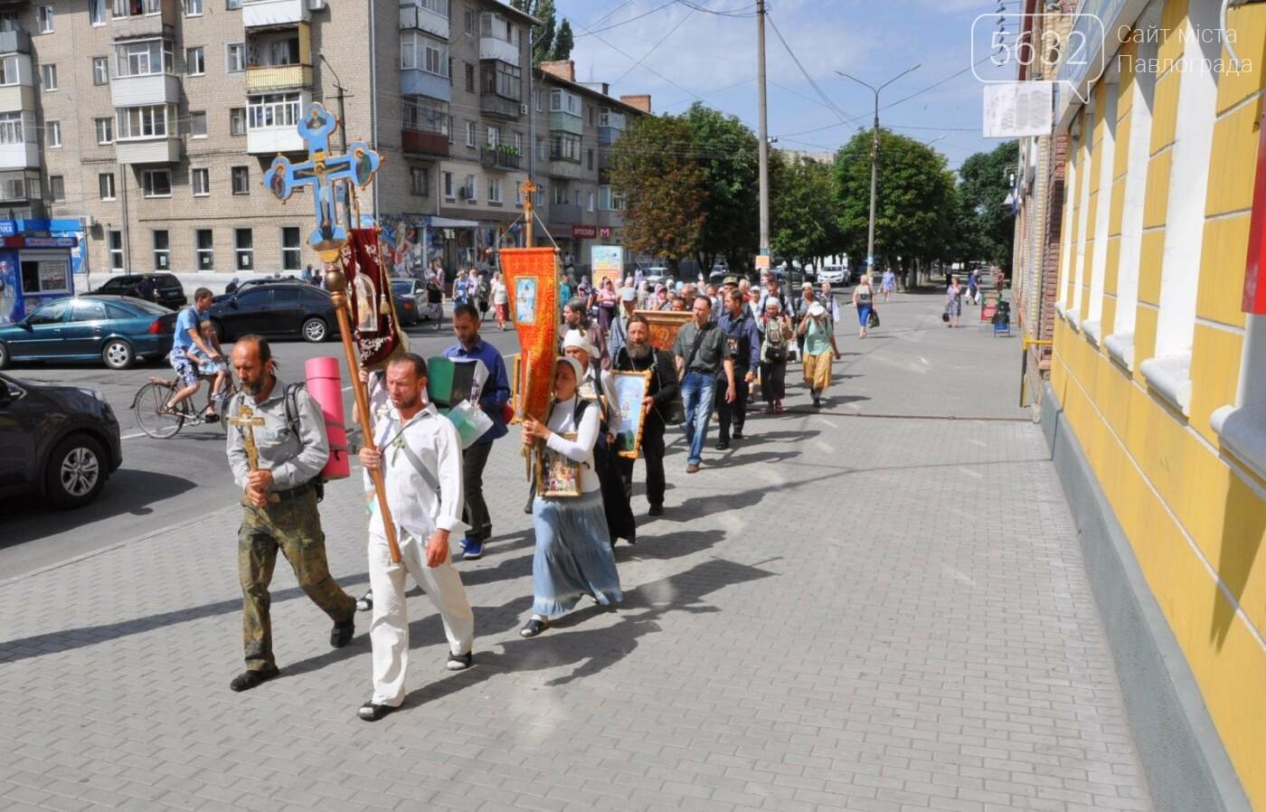 Через Павлоград прошел крестный ход с чудотворной иконой, фото-1